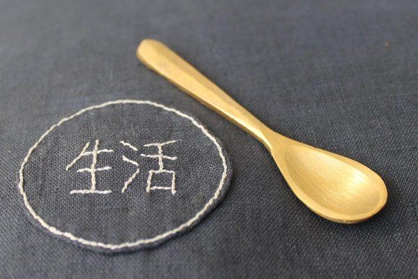Brass Tea Spoon - Life Rituals
